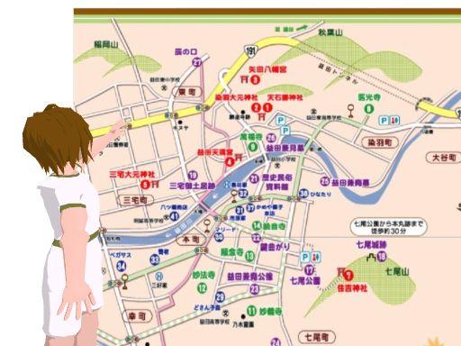 ロマン街道マップ_横向き.jpg