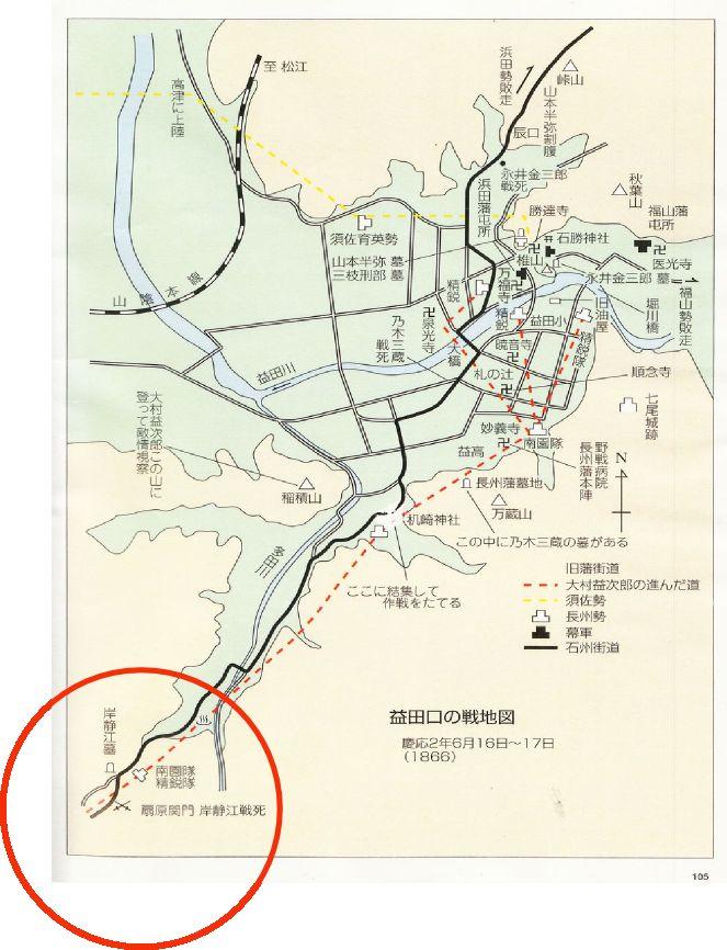 益田口の戦地図_扇原関門.jpg