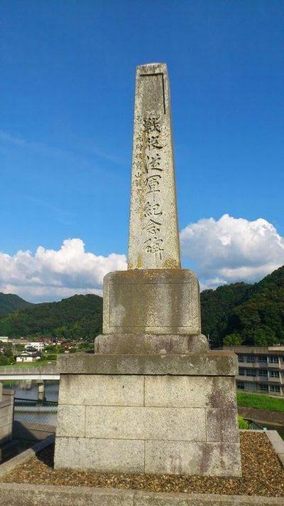 日清戦役従軍記念碑s1.jpg