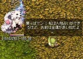 ピキピキ^^♯