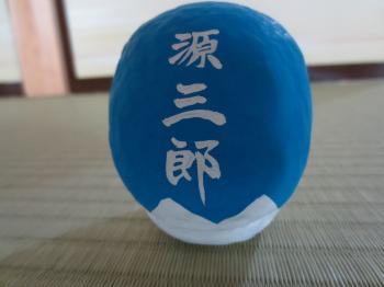 IMG_0611_convert_20121023115040_20121023161121.jpg