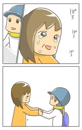 一人行動(デモ編)44