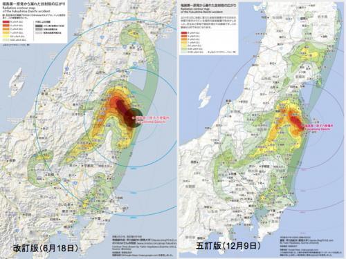 早川由紀夫fukushima120129zushi22