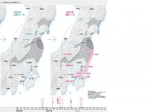 早川由紀夫fukushima120129zushi24