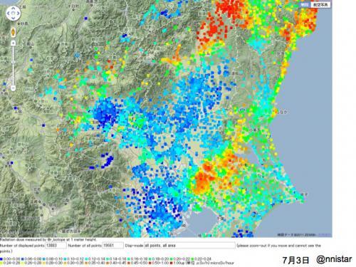 早川由紀夫fukushima120129zushi20