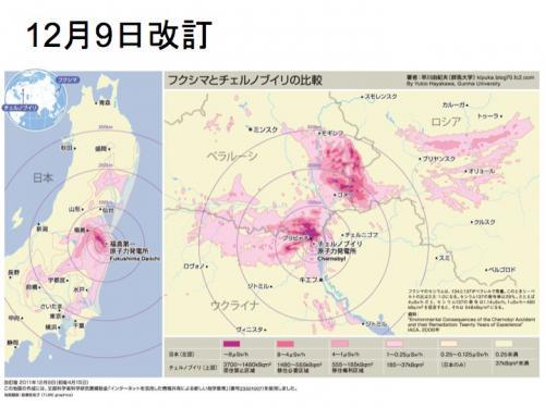 早川由紀夫fukushima120129zushi19