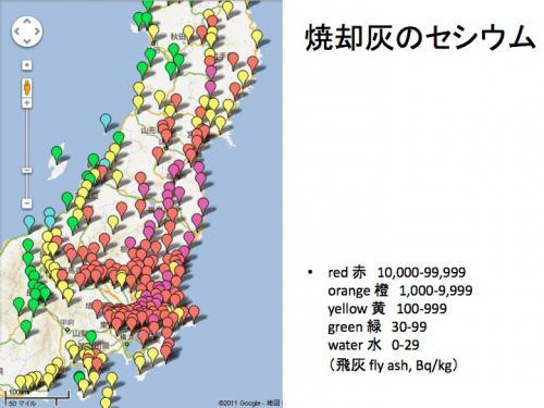 早川由紀夫fukushima120129zushi26
