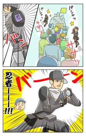 一人行動(デモ編)53