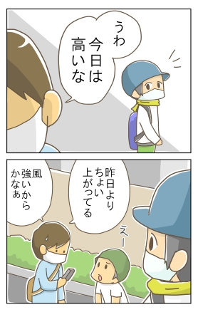 一人行動(デモ編)59