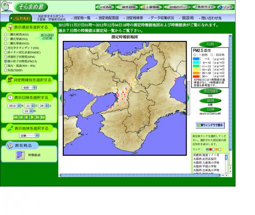 大阪放射能拡散37