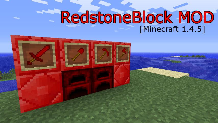 redstoneblock mod-1