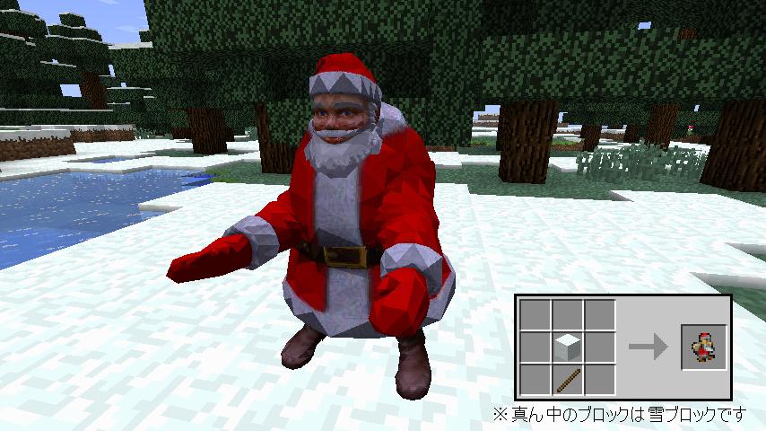 christmas 3dmodel!-2