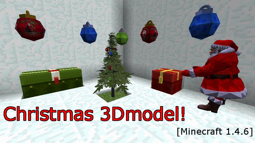 christmas 3dmodel!-1
