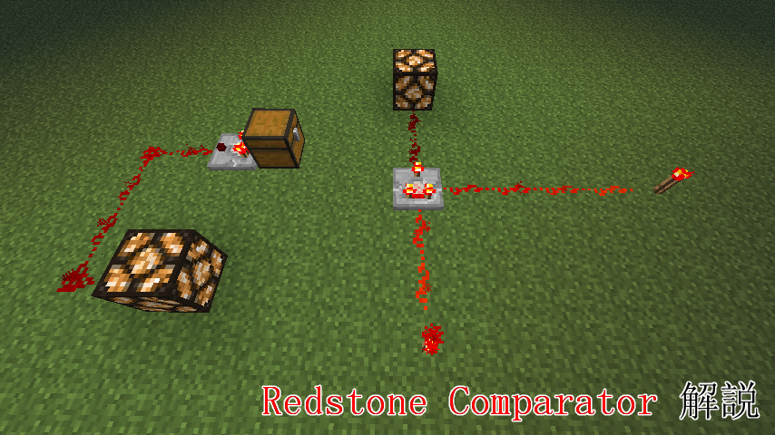 Redstone Comparator-7