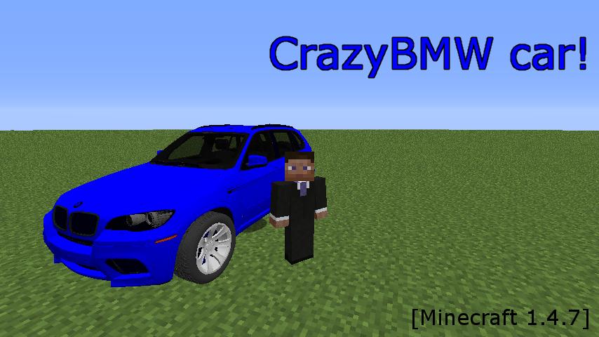 CrazyBMW car!-1