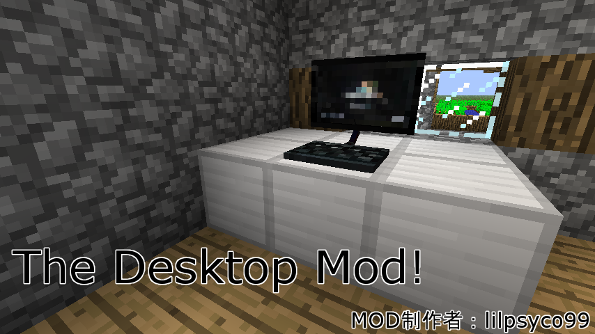 The Desktop Mod!-1