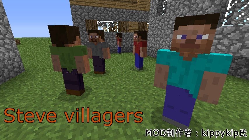 Steve villagers-1
