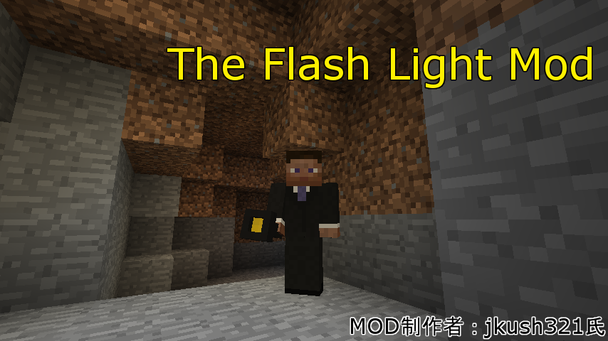 The Flash Light Mod-1