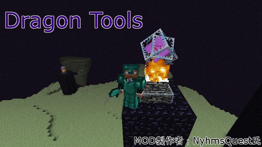 Dragon Tools-1