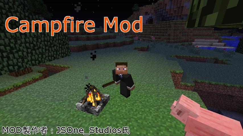 Campfire Mod-1