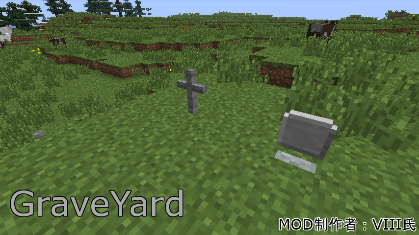 GraveYard-1.png