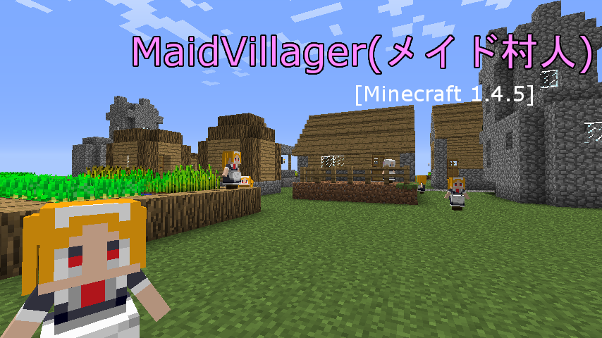 maidvillager-1.png
