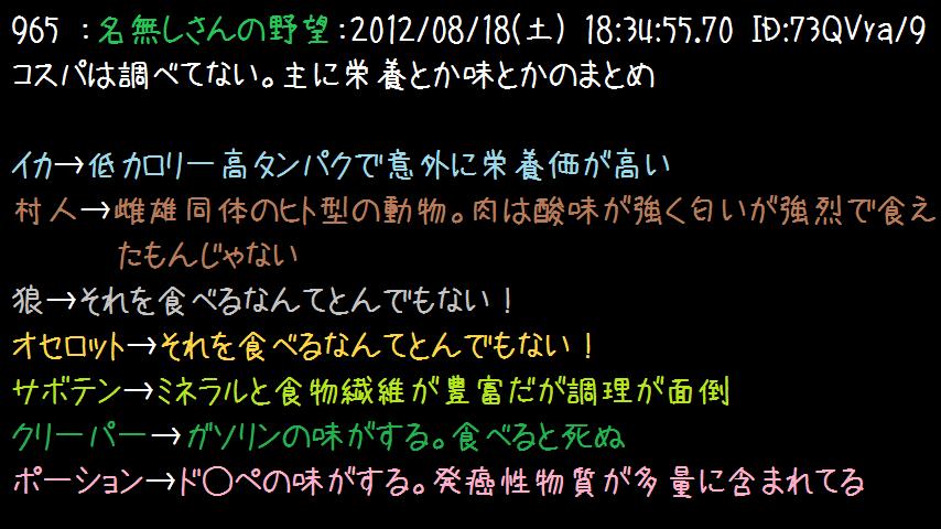 syokuryou1.png