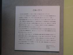 20120805-3