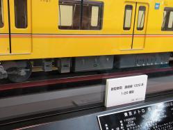 20120805-43
