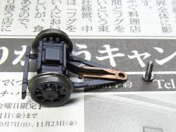 9600-6.jpg