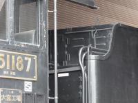 D51187-22