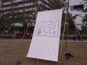 RIMG1388.jpg
