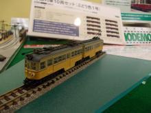 DSCN5174[1]