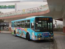 DSCN5367.jpg
