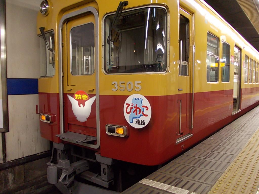 DSCN5548.jpg