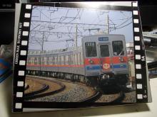 DSCN6107.jpg