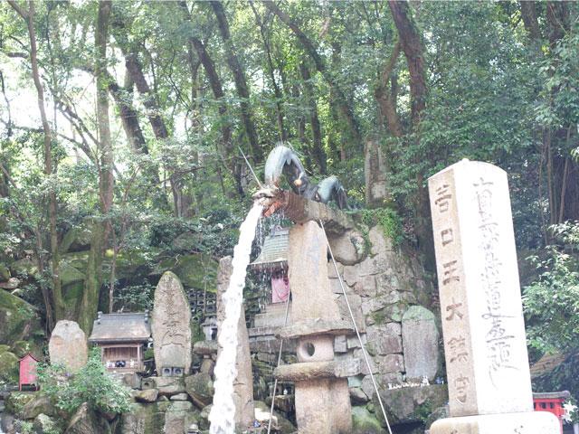 岡山県 龍泉寺 お滝祭り 龍
