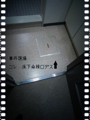 jiken004.jpg