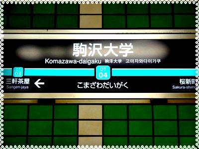 koma013-001.jpg