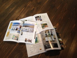 2012年 9月 ワイン会