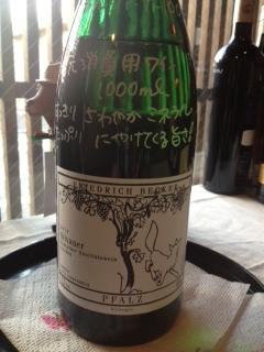 2013年 2月 グラスワイン