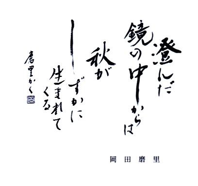 2012-0805-012.jpg