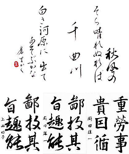 2012-1109-002.jpg