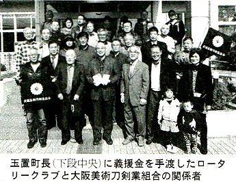 2012-1109-003.jpg