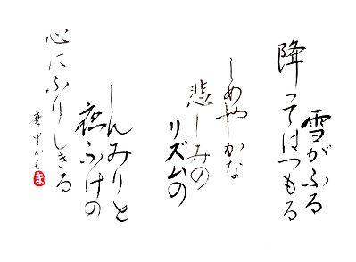 2012-1221-003.jpg