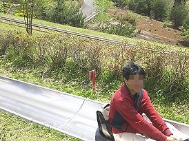 奥日立スライダー
