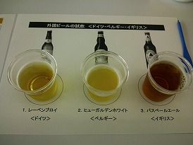 アサヒ世界のビール6.10