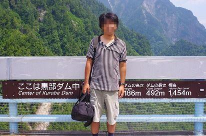 黒部ダム真ん中7.29