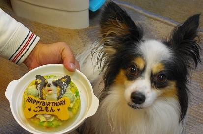 ごえ7歳ケーキと
