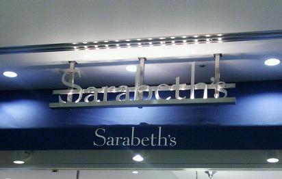 サラベス店